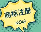 沈阳注册商标代理公司,省去中间环节,保障下证