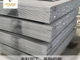 佛山现货热轧钢板A3板首钢3.0*126