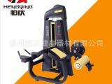 必确系列俯卧屈腿训练器HQ-1001运动力量健身器械健身房