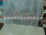 厂家定制 方底袋  纸箱内衬袋 PE塑料包装袋