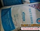 温州过期表印油墨回收过期表印油墨 化工原料回收