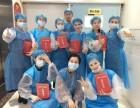 广州微整培训中心,广大医院微整培训部,秦夫人一指私密培训