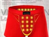 英国卫裤多少钱一盒/大概多少钱一条(图)~新闻报道
