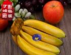 水果标签商标标贴厂家印刷,好快平!市区送货上门