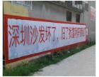 深圳市沙发维修