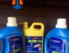 洗衣液洗洁精洗发水生产设备加盟