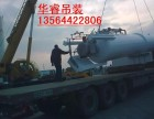 上海南汇区吊车出租 大团35吨吊车出租 大件移位吊装定位