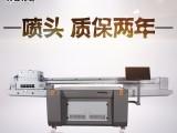 手机壳打印机东芝喷头,理光机器来电咨询免费打样寄样