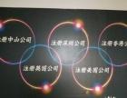 广西河池商标注册、转让、版权登记、专利申请