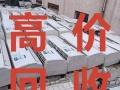 南京专业回收家电,空调冰箱洗衣机及电脑