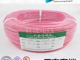 杭州现货硅胶3239 26A 3KV 高温电子线 LED 小马达