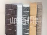金属雕花板 外墙保温装饰一体板