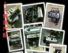 出售各种拆车件 汽油机 变速箱