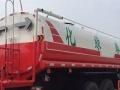 5吨绿化洒水车厂家直销,详细配置欢迎来电咨询