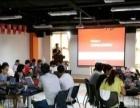 东莞企石2016淘宝培训学校有哪些选择
