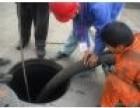 苏州相城区开发区雨污管道清淤检测维修服务热线