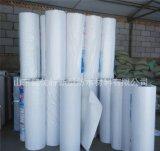潍坊品牌聚乙烯丙纶防水卷材供应商 聚乙烯丙纶防水卷材厂家