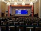 北京800人八百人年会场地