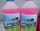 柴油车车用尿素生产设备防冻液玻璃水洗车液都可以生产免费学配发