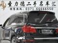 奔驰GL级2013款 GL 500 4MATIC 4.7T 自动