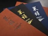 北京专业菜谱菜单制作公司菜谱设计菜谱制作菜谱印刷