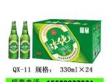 青岛青轩啤酒低价位啤酒招商|酒水代理|供