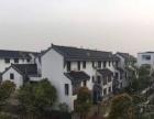 景秀江南 宜居生态园 可落户 上学区