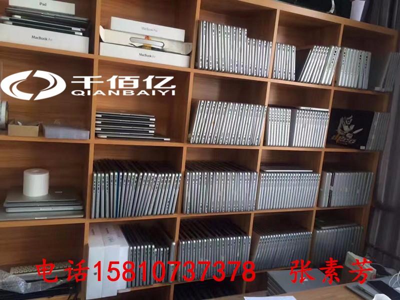 北京国际会议中心租用苹果一体显示器苹果MacBook笔记本