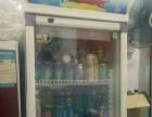 保鲜柜立式冰柜饮料柜冰箱