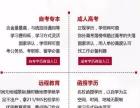 上海管理培训,领导力提升培训,总裁研修辅导班