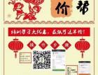 2018年成都人力资源管理师培训费低至10元!!