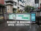 小区档杆广告1个月价格是多少 上海巨阅传媒让您更满意