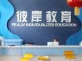 济宁彼岸韩语辅导学校 零基础入门轻松达到初中高级