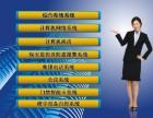 广州弱电工程 网络工程 综合布线 智能化工程