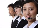 南京联想电脑服务维修点电话