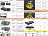 深圳光纤法兰盘批发单模双纤光纤收发器生产供应商
