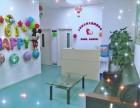 上海儿童康复中心