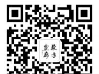 唐山骏方画廊书法培训-吴振强国学书法班招生
