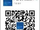2017年广西电子高级技工学校零学费就读!