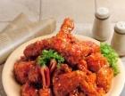 韩国炸鸡啤酒加盟店加盟 特色小吃 投资 1-5万元