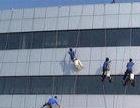专业高空外墙玻璃清洗 保洁托管 物业保洁 优惠中