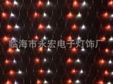 诚信厂家供应最优质照明LED灯串,网灯。装饰灯,串灯,LED彩灯