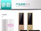 南宁市指纹锁专卖、上门服务安装、全城服务、价格优惠