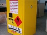 惠州防爆柜-防火安全柜厂家