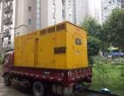 温江发电机出租 发电机租赁