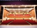 会议演出讲座比赛-文体中心剧场场地及设施设备出租