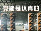 承接漯河-全国零担,51500KG,定时必达。