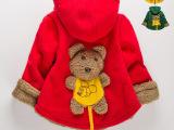 【伙拼】秋冬款童装外套 韩版小熊儿童棉衣中小童纯棉加绒卫衣