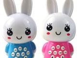 【伙拼】小火兔迷你故事机 迷你兔故事机 儿童益智早教玩具 爆款