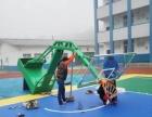 篮球场场地 排球场地 幼儿园场地 健身器材 滑梯